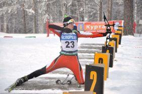 ski biathlon